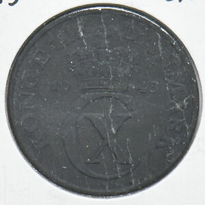 Denmark 1943 5 Ore 192508 combine shipping