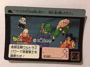 Dragon-Ball-Z-Carddass-Hondan-Part-6-224