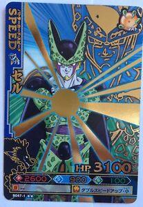 Data Carddass Dragon Ball Kaï Dragon Battlers Rare B047-1 2r0lsgdy-07161727-889271556