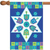Toland - Dizzy Dreidel - Chanukah Winter Hanukkah Spinning Toy House Flag