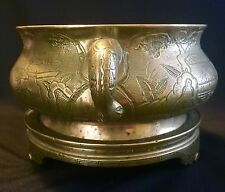 Antique  Chinese Incense Burner Bronze With Original Base 2 Pieces