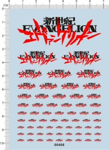 Super Detail Up NERV EVA All Scale Multi Size Logo Model Kit Water Decal