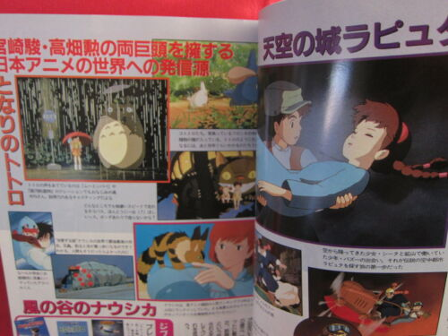 Best of 1980/'s Japanese Anime 930 Title perfect catalog book