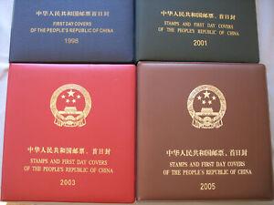 s2118-VR-China-1998-2001-FDC-Ganzsachen-2003-2005-postfrisch-MNH-FDC
