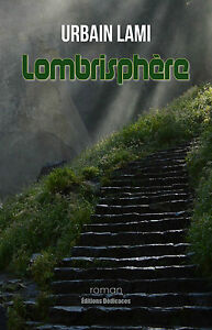 Lombrisphere-par-Urbain-Lami