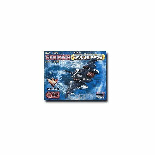 ZOIDS 032 Sinker (Japan Import) Japan new.