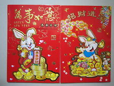 Year 2011/Rabbit Chinese New Year Ang Pow/Red Money Packets 2pcs