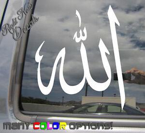 Allah-Symbol-God-Islam-Arabic-Muslim-Car-Auto-Window-Vinyl-Decal-Sticker-08011
