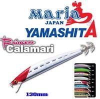 Yamashita Maria Squid Minnow princess Calamari 130mm/17g