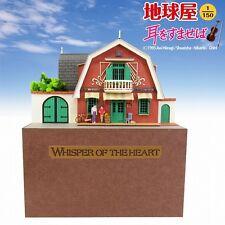 Sankei MK07-09 Studio Ghibli Earth Shop Whisper of the Heart 1/150 Scale