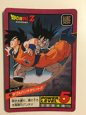 Dragon Ball Z Super Battle Power Level 73 (1996) Prevenire I Capelli Da Ingrigire E Utile Per Mantenere La Carnagione
