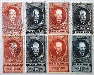 RUSSIA-SOWJETUNION-1925-296-97-A-B-C-D-Freimarken-Lenin-Politiker-Kommunist-used