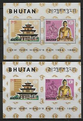 Mnh Year-End Bargain Sale Kennedy Orderly Bhutan 1965 1964 Worlds Fair Set Of 2 Souvenir Sheets Imp/p