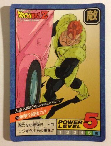 Dragon ball Z Super battle Power Level 150