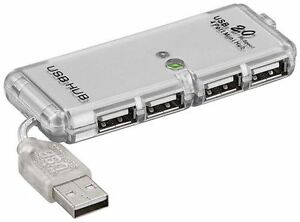 4-port-USB-2-0-HUB-grey-USB-HUB-to-connect-up-to-4-USB-devices-to-one-USB-port