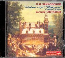 TCHAIKOVSKY - Swan Lake & Nutcracker Suites - Evgeni SVETLANOV - Melodiya