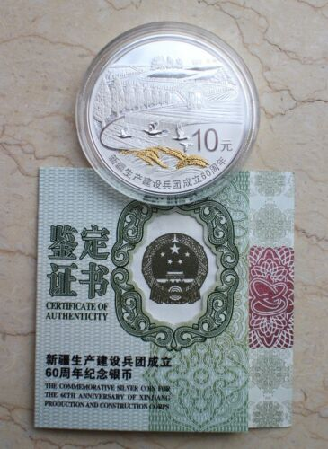 60th Ann Xinjiang Production and Construction Corp China 2014 1oz Silver Coin