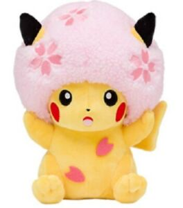Plush doll Pikachu Sakura Afro Hair Pokemon Center TOKYO DX Limited NEW with Tag