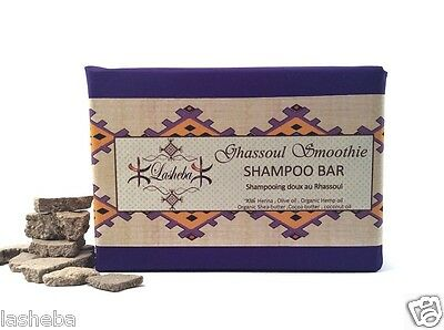 GHASSOUL SOLID SHAMPOO BAR - HENNA -OLIVE OIL -SHEA BUTTER-SENSITIVE SKIN-REPAIR