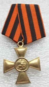St-George-Cross-2nd-Class-Degree-Russian-Imperial-Military-Order-Copy
