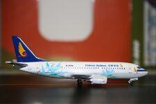 Aeroclassics 1:400 Hainan Airlines Boeing 737-300 B-2579 'Flowers' (ACB2579)