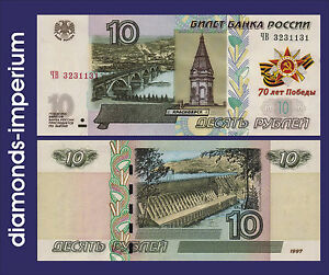 Enthousiaste Russie - 10 Roubles, Un Ordre Du Propos Guerre - 2014 (unc)-n Krieges - 2014(unc) Fr-fr Afficher Le Titre D'origine Bon GoûT