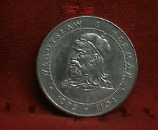 Poland 50 Zlotych 1981 World Coin Imperial Eagle Polish King Wladyslaw Herman