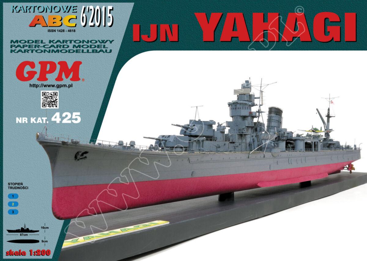Japanese Cruiser IJN Yahagi paper model 1 200 huge 87cm