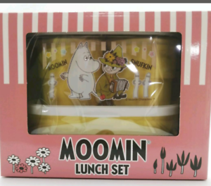 8051  Sekiguchi STOC Moomin Valley Collection Moomin Snufkin 20cm ~~ SALES ~~