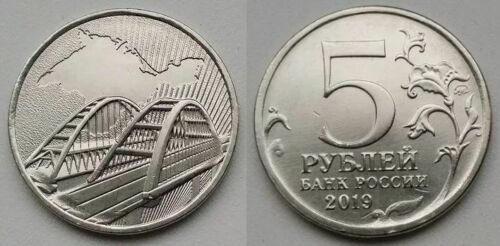 RUSSIA 5 RUBLES 2019 5TH ANNIVERSARY OF THE REUNIFICATION CRIMEA WITH RUSSIA.