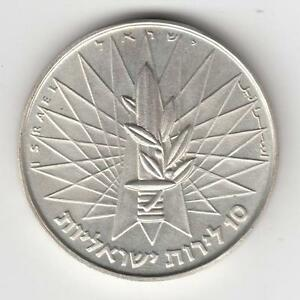 Israel-1967-the-Victory-Coin-Jerusalem-Western-Wall-Proof-Coin-26g-Silver