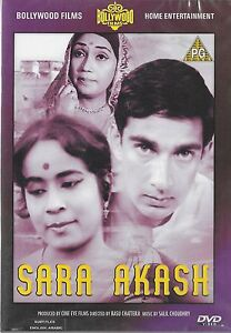 Sara-Akash-Rakesh-Madhu-Original-Brandneu-Bollywood-DVD-UK