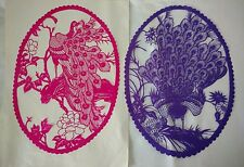 Chinese Papercutting Artwork (Circa 1995) From China