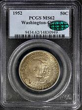 1952 Washington Carver Silver Commemorative Half Dollar PCGS MS62 CAC