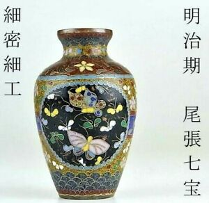 Butterfly Flower Cloisonne Vase With Wood Box Japanese Old Antique Vintage Japan