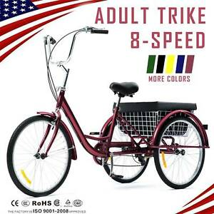 "26""/24""/20"" 8 Speed Adult Tricycle Trike Cruise 3-Wheel Bike with Large Basket"