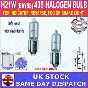 H21W Halogen Brake Indicator Fog Car Bulb Single R435 12v 21w Ru435