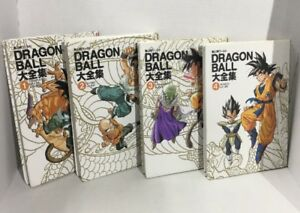 JAPAN-Dragon-Ball-Daizanshuu-034-World-Guide-034-Akira-Toriyama-Volumes-1-4-Lot