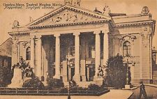 B71905 Oradea MAre Teatrul Regina Maria  Nagyvarad  romania
