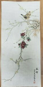 CHINESE-WATERCOLOR-PAINTING-Bird-Bee-amp-Flower
