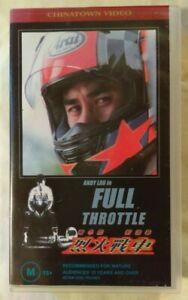 Full-Throttle-VHS-1995-Hong-Kong-Action-Derek-Yee-Andy-Lau-Siren-Entertainment