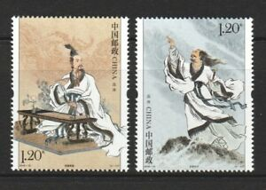 P-R-OF-CHINA-2018-15-QU-YUAN-COMP-SET-OF-2-STAMPS-MINT-MNH-UNUSED-CONDITION