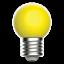 LED-E27-E14-1W-3W-5W-7W-9W-12W-Gluehbirne-Leuchte-Lampe-rot-gruen-blau-gelb Indexbild 11