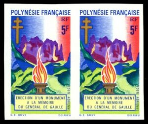 French-Polynesia-1971-de-GAULLE-MONUMENT-AIR-POST-IMPERF-PAIR-NH-C69