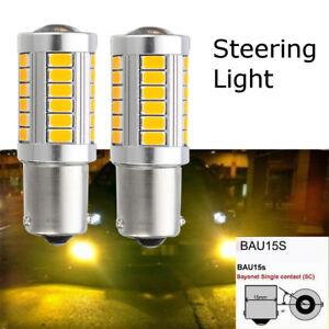 2x-1156-BA15S-5630-5730-33-SMD-12V-LED-Lamp-Turn-Signal-Reverse-Tail-Ligh