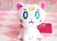 Spielzeug Kinder Sailor Moon Bausatz Luna Yatami Plüsch Puppen Stofftier 10cm