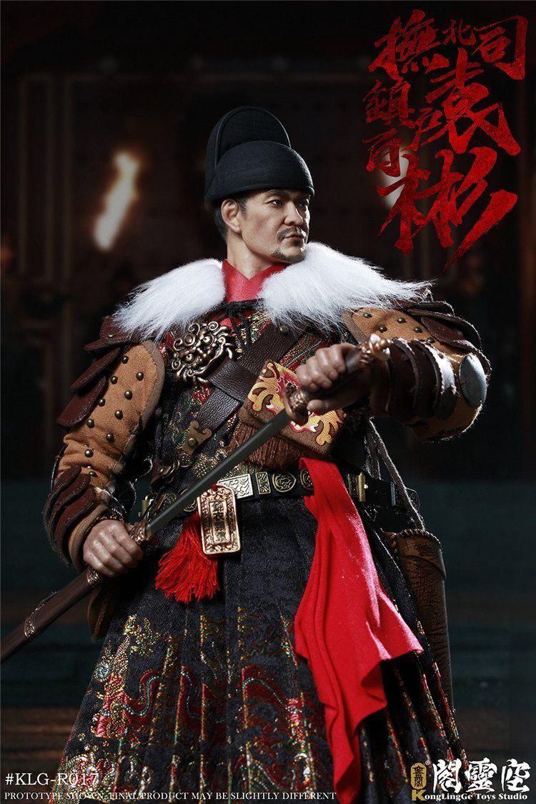 Kong Ling Ge KLG-R017 1 6th  Bai Hu  de BEI Zhen Fu si Yuan Bin Figura Juguete