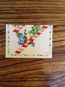 Care-Bears-Figurine-Panini-1985-Album-Sticker-Number-139
