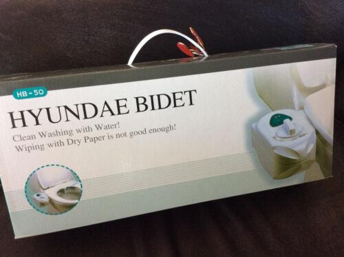 Made in Korea Hyundae Bidet Toilet Seat Attachment shattaf شطاف