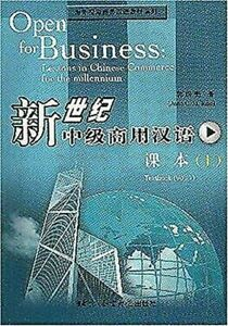 Open-for-Business-Lessons-in-Chinese-Commerce-for-the-Millennium-Textbook